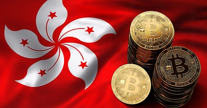 hong kong 351x185 - Hong Kong to create its own digital currency