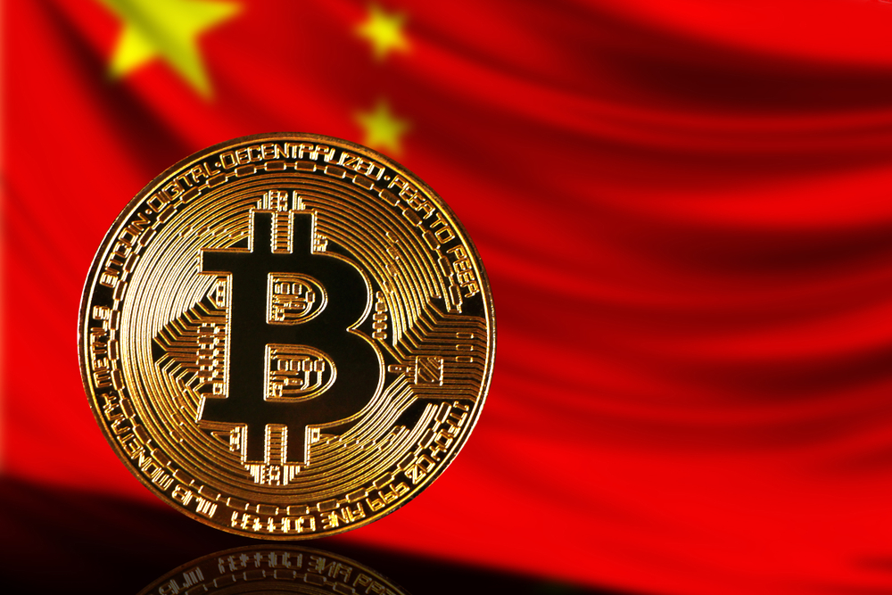 The Second-Largest Chinese <bold>Bank</bold> <bold>Accepting</bold> <bold>Bitcoin</bold> for the Sale of $3 Billion Bonds